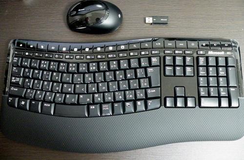 Microsoft comfort desktop 5000